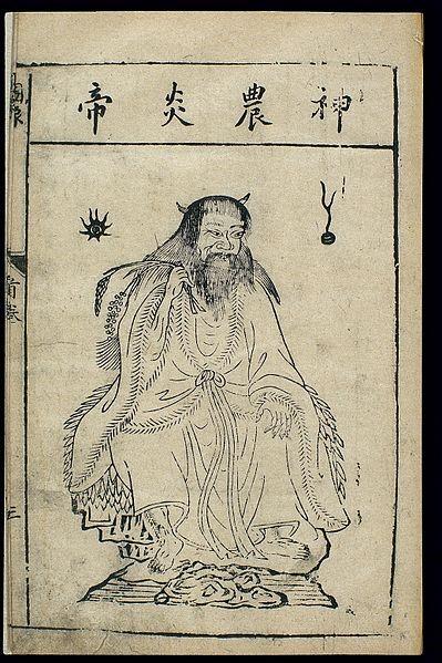 Chinese Woodcut