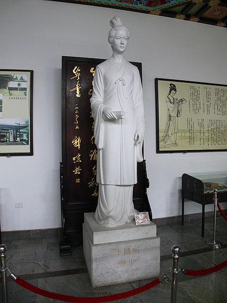 Li Quingzhao Statue