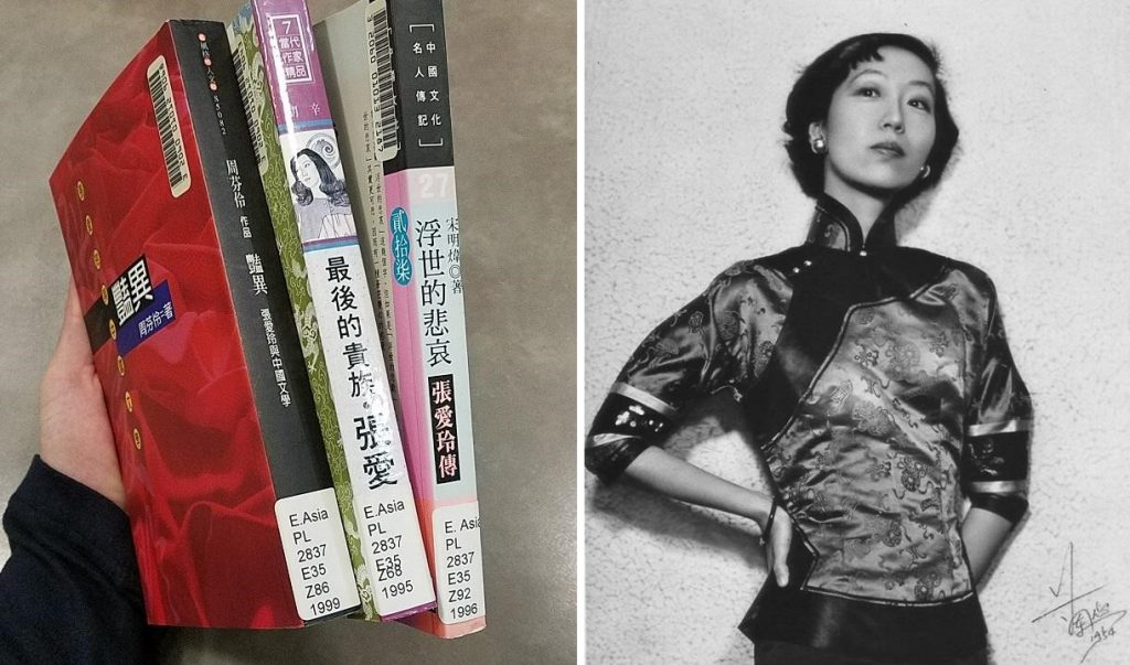 Biographies of Eileen Chang on Left and Photo of Eileen Chang on Right